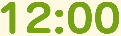 12時0分